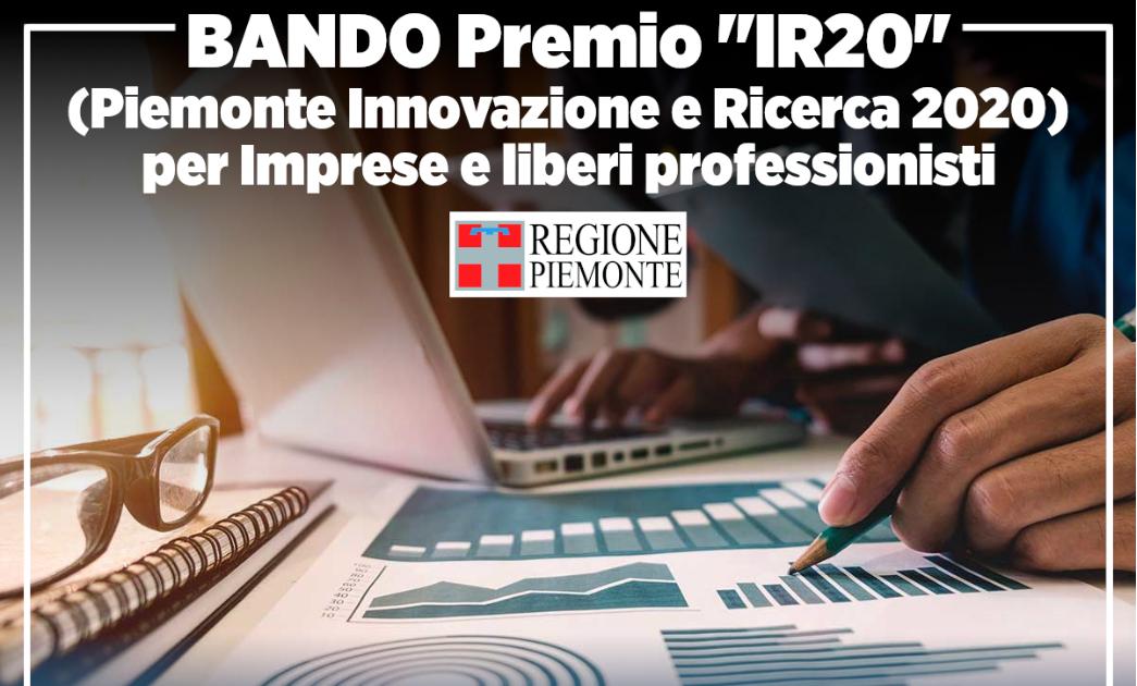 Il premio IR20 alle imprese più innovative del Piemonte proroga la scadenza al 2 ottobre